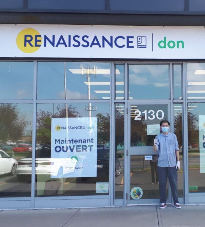 centre de don Greenfield Park Renaissance vision et mission